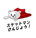 らぶクマ~応援編~(個別スタンプ:13)