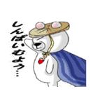 らぶクマ~応援編~(個別スタンプ:15)