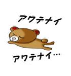 らぶクマ~応援編~(個別スタンプ:16)