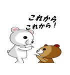 らぶクマ~応援編~(個別スタンプ:17)