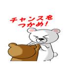 らぶクマ~応援編~(個別スタンプ:18)