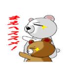 らぶクマ~応援編~(個別スタンプ:19)