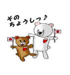 らぶクマ~応援編~(個別スタンプ:21)