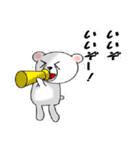 らぶクマ~応援編~(個別スタンプ:22)