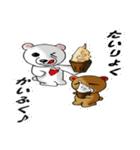 らぶクマ~応援編~(個別スタンプ:23)