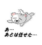 らぶクマ~応援編~(個別スタンプ:24)