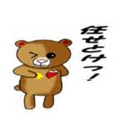 らぶクマ~応援編~(個別スタンプ:25)