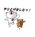 らぶクマ~応援編~(個別スタンプ:26)