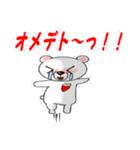 らぶクマ~応援編~(個別スタンプ:27)