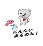 らぶクマ~応援編~(個別スタンプ:28)