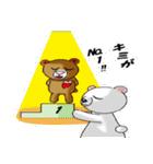らぶクマ~応援編~(個別スタンプ:29)