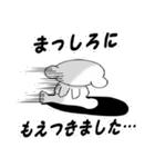 らぶクマ~応援編~(個別スタンプ:31)