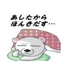 らぶクマ~応援編~(個別スタンプ:32)
