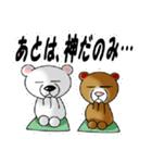 らぶクマ~応援編~(個別スタンプ:33)