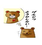 らぶクマ~応援編~(個別スタンプ:34)