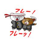 らぶクマ~応援編~(個別スタンプ:35)