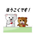 らぶクマ~応援編~(個別スタンプ:36)