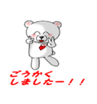 らぶクマ~応援編~(個別スタンプ:37)