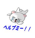 らぶクマ~応援編~(個別スタンプ:39)