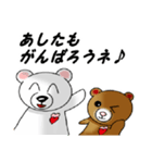 らぶクマ~応援編~(個別スタンプ:40)
