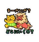 腹巻きぬこ。(沖縄)(個別スタンプ:2)