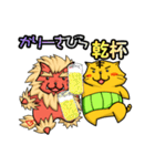 腹巻きぬこ。(沖縄)(個別スタンプ:5)