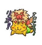腹巻きぬこ。(沖縄)(個別スタンプ:20)