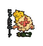 腹巻きぬこ。(沖縄)(個別スタンプ:22)