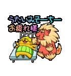 腹巻きぬこ。(沖縄)(個別スタンプ:24)