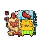 腹巻きぬこ。(沖縄)(個別スタンプ:25)