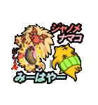 腹巻きぬこ。(沖縄)(個別スタンプ:30)