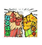 腹巻きぬこ。(沖縄)(個別スタンプ:32)