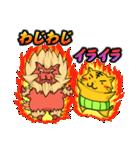 腹巻きぬこ。(沖縄)(個別スタンプ:35)