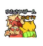 腹巻きぬこ。(沖縄)(個別スタンプ:36)