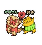 腹巻きぬこ。(沖縄)(個別スタンプ:38)