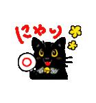 猫時々犬(個別スタンプ:05)