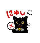 猫時々犬(個別スタンプ:06)
