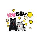 猫時々犬(個別スタンプ:09)
