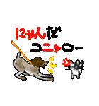 猫時々犬(個別スタンプ:14)