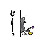 猫時々犬(個別スタンプ:20)