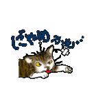 猫時々犬(個別スタンプ:23)