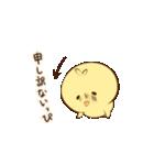 ぴよきち!(個別スタンプ:02)