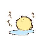 ぴよきち!(個別スタンプ:04)