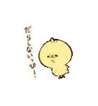 ぴよきち!(個別スタンプ:05)
