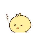 ぴよきち!(個別スタンプ:06)