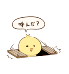 ぴよきち!(個別スタンプ:07)