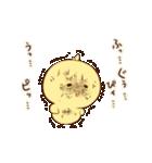 ぴよきち!(個別スタンプ:08)
