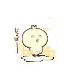 ぴよきち!(個別スタンプ:09)