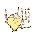 ぴよきち!(個別スタンプ:13)