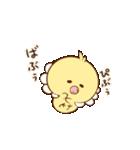ぴよきち!(個別スタンプ:16)